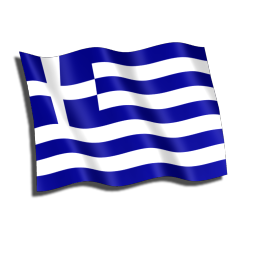 https://secure1.gr/wp-content/uploads/2018/05/flag_greek.png